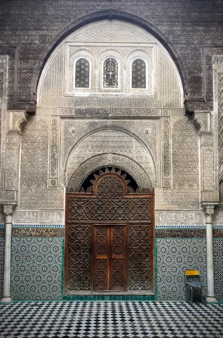 Amazing Libraries al-Qarawiyyin