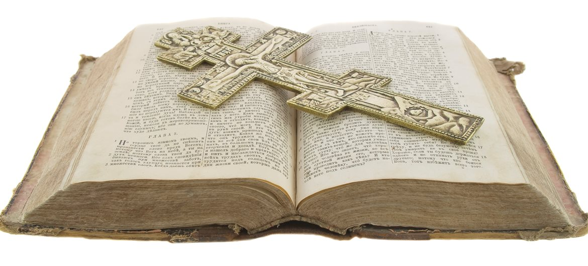 50 Amazing Bible Facts |Random Facts about the Bible