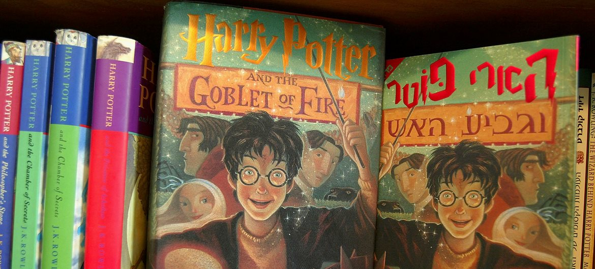 HARRY POTTER SERIES FILE TYPE DOWNLOAD