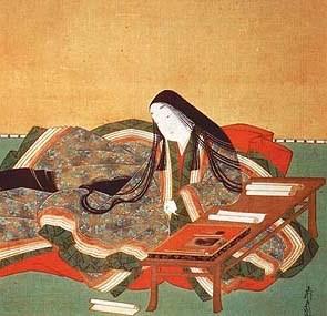 Interesting Japanese Literature Fact