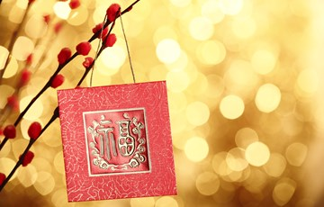 6 interesting chinese new year facts - Chinese New Year Facts
