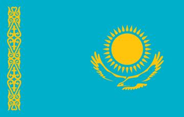 Интересный факты о флаге Казахстане